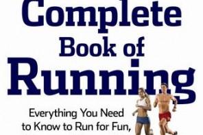"""""""עולם הריצה"""" – המדריך השלם לריצה: כל מה שאתה צריך לדעת על ריצה לשם הנאה, כושר ותחרות."""