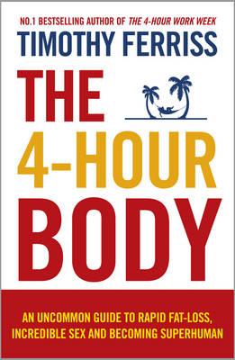 גופכם בארבע שעות