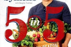 5 ב-5 לכל עונה מאת מייקל סימון: 165 מתכונים מהירים למנות עיקרניות, צד, חגיגיות ועוד.