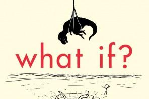 מה אם?
